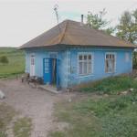 Haus 2 (Medium)